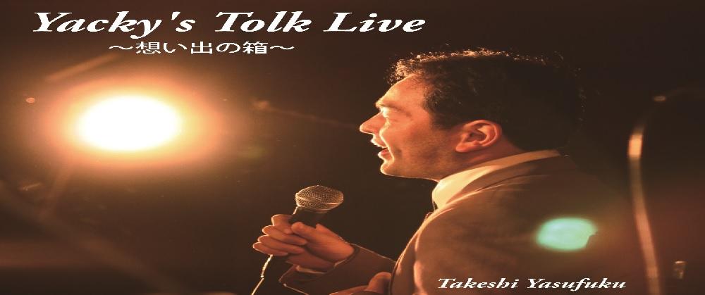 YACKY's Talk LIVE!!~想い出の箱~