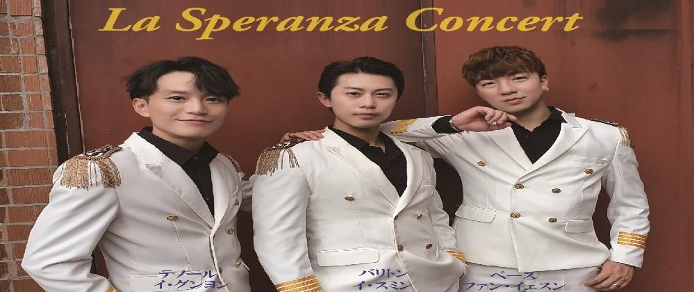 La Speranza Concert